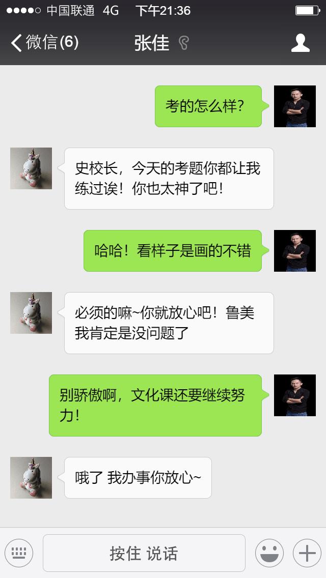 赵老师好评2